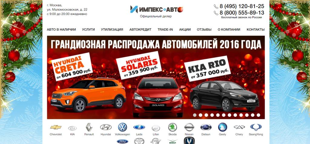 Отзывы об автосалоне шторм авто москва магазин ломбард золото в москве