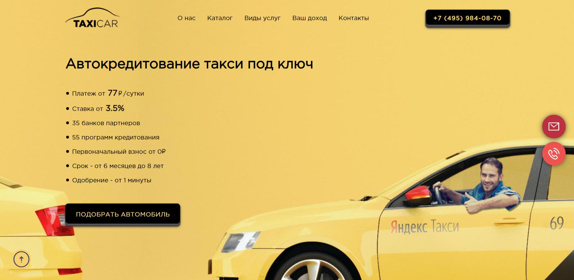 Реальные автосалоны москвы качественный автосалон в москве