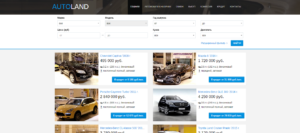 Авто Лэнд Про - autolandpro.ru