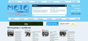 Мототочка - mototochka.com