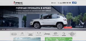 Ирбис - <br>irbis-auto.ru,<br>irbis-kia.ru