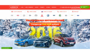 Ювента - uventa-dc.ru