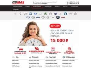 RENAMAX - renamax-auto.ru