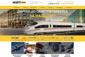 Модус - modus-dybenko.ru